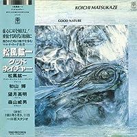 Good Nature by KOICHI MATSUKAZE (2014-11-05)