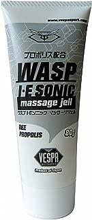 VESPA SPORTS(ヴェスパスポーツ) WASP I・ESONIC マッサージジェル 80g