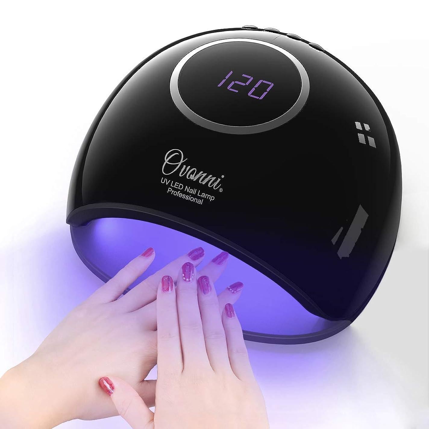 支配的再生的注釈を付けるOvonni ネイルドライヤー 硬化用UVライト 48w ジェルネイルライト UVレジンライト 手&足両用 初心者からプロまで 自動センサー タイマー機能付き