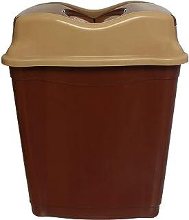 Winner Plast Trash Bins - Brown Beige