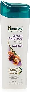 Himalaya Repair & Regenerate Shampoo - 200 ml