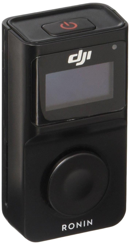 DJI Ronin M Thumb Controller