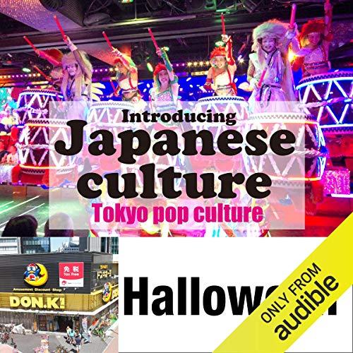 『Introducing Japanese culture -Tokyo pop culture- Halloween』のカバーアート