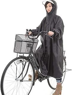 【DENGDING】大きいつば 袖付き レインポンチョ 自転車 前開きジッパー レインコート ポンチョ レインウェア 袖あり レディース メンズ バイク 雨合羽 カッパ ブルー レッド ブラック ピンク ロング 自転車用 クリアバイザー 雨具 カッパ