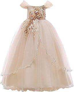 6a7be7c51d978 ... 子供ドレス ロングドレス 女の子 ジュニア ピアノ 発表会 パーディー 演奏会 フォーマル 入園式 結婚