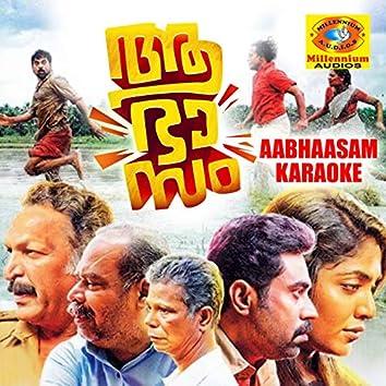 Aabhaasam (Karaoke Version)