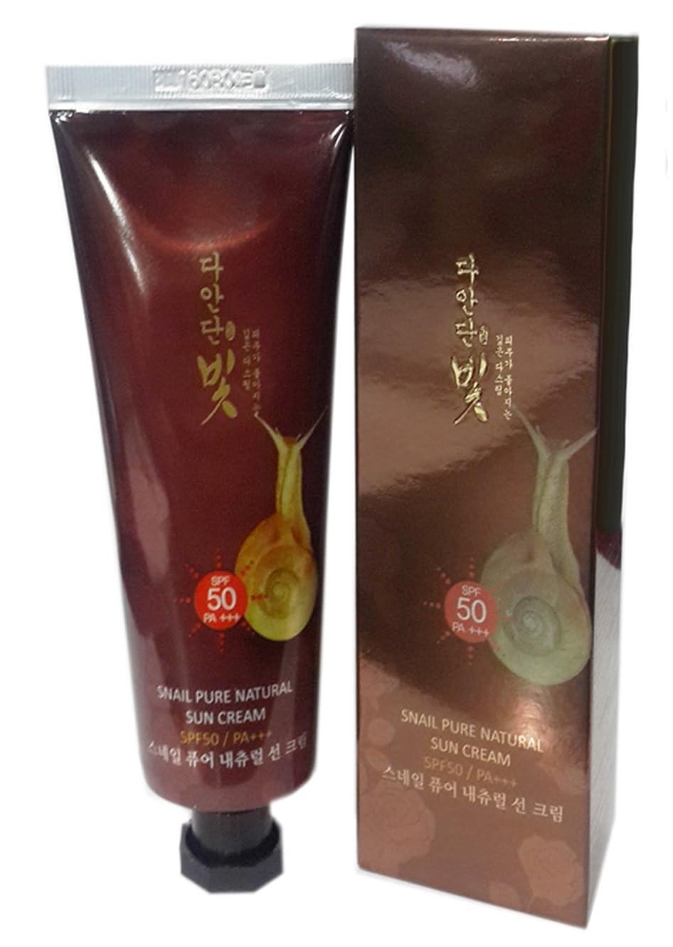 絶対に情緒的不均一Jigott Multi-Tan Light Snail Pure Natural Sunscreen 70ml SPF50 PA+++ CH1161011 (海外直送品)