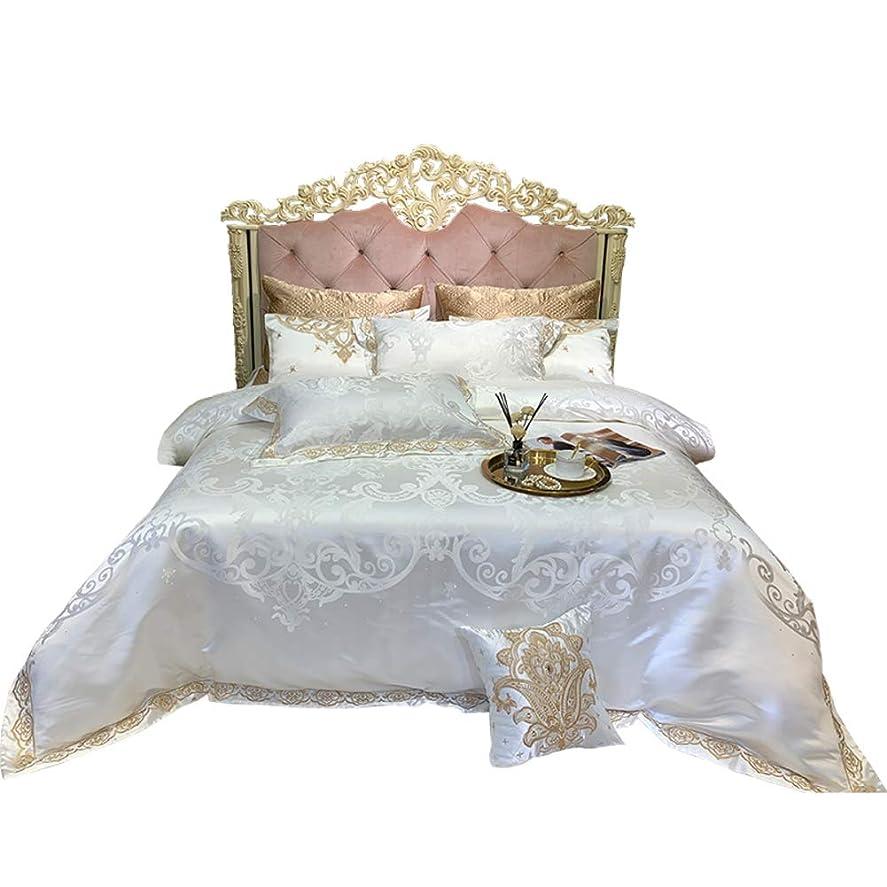 くすぐったい飢饉アラブしわ 耐フェード 寝具カバーセット, 高級 装飾的です 4-ワンピース スーパーソフト ホテル コレクション 寝具ベッド 低 本文 クイーン キング-a