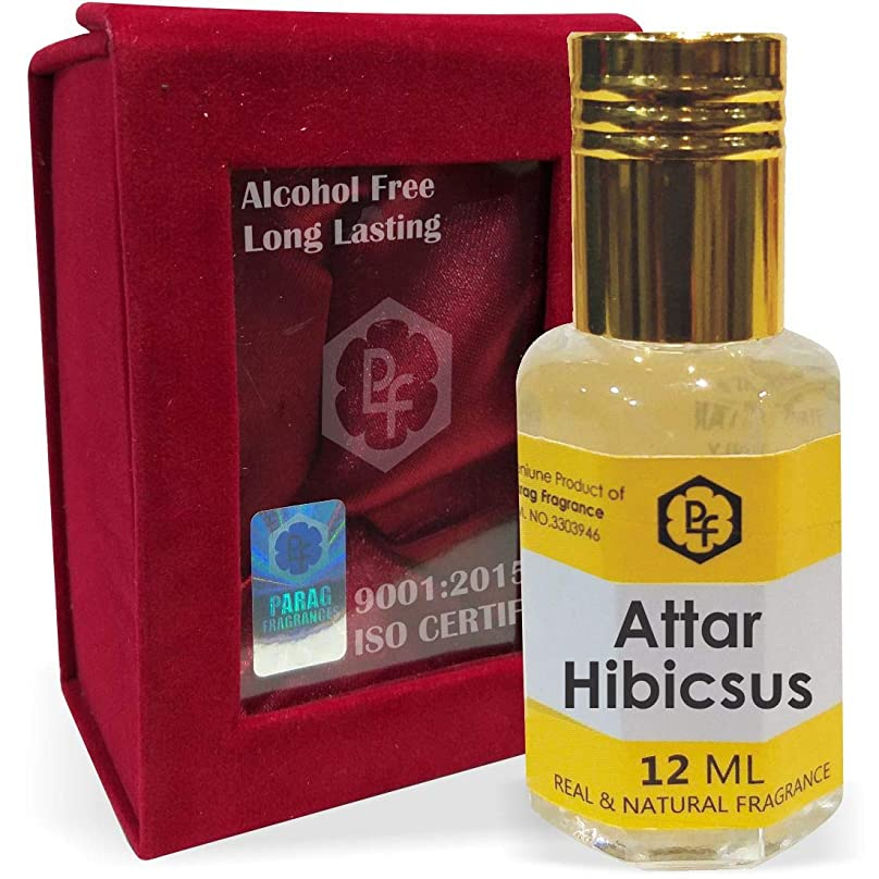 出くわす欠かせない増強するParagフレグランスHibicsus手作りベルベットボックス12ミリリットルアター/香水(インドの伝統的なBhapka処理方法により、インド製)オイル/フレグランスオイル|長持ちアターITRA最高の品質