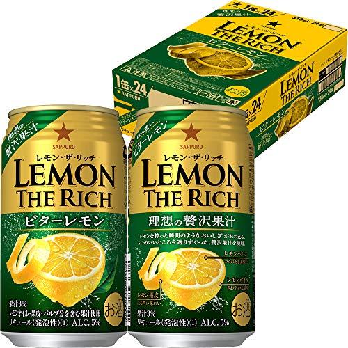 サッポロ レモン・ザ・リッチ 濃い味ビターレモン