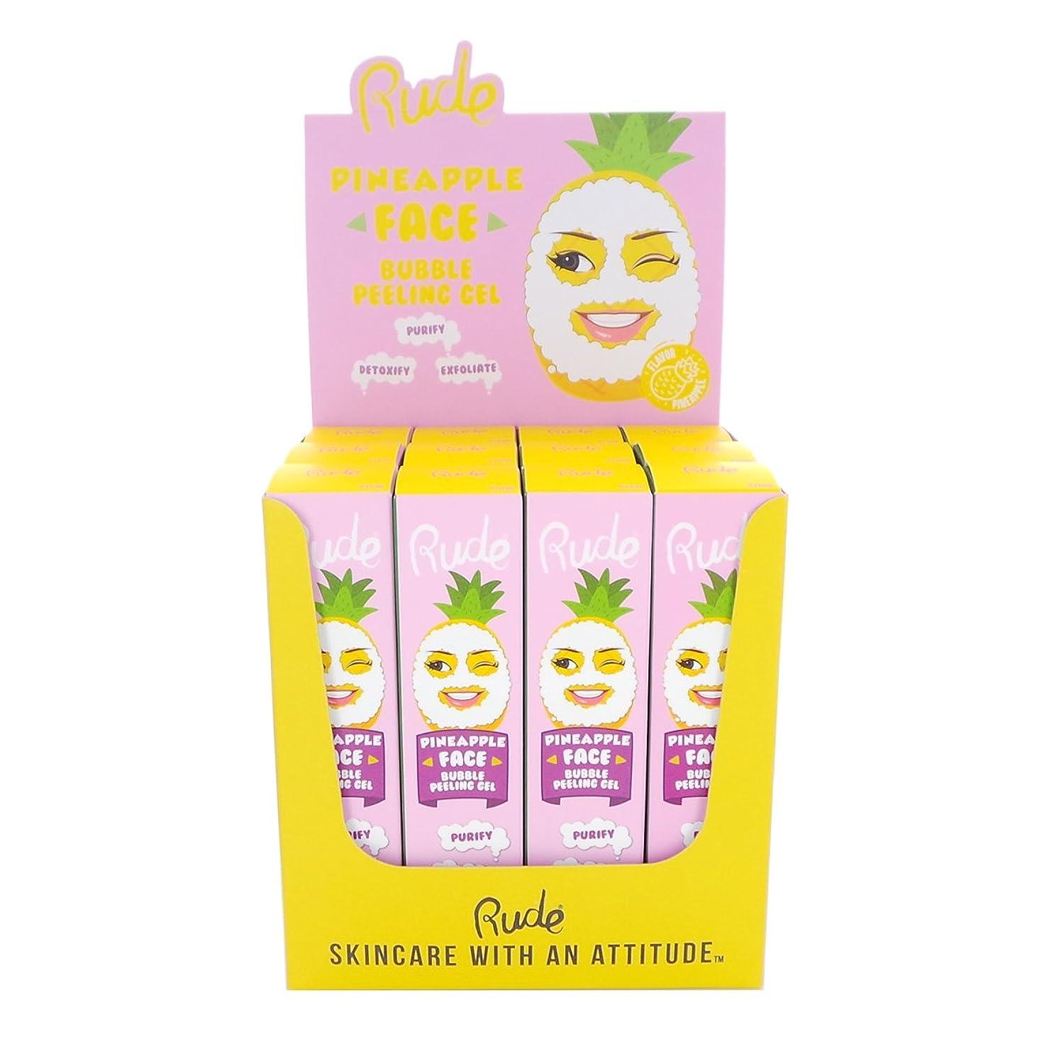後方個人的に報復するRUDE Pineapple Face Bubble Peeling Gel Paper Display Set, 12 Pieces (並行輸入品)