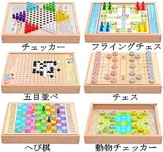 ZUOMAフライングチェス 子供チェッカー 木製玩具 多機能ゲーム チェスバック ギャモンチェス チェス アリーナチェス 大人 知育玩具 1箱に多種棋を入り (ゲーム3)