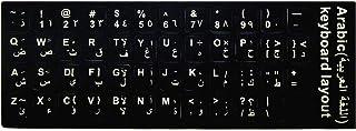 ملصق لوحة مفاتيح باللغة العربية والإنجليزية، مقاوم للغبار والماء وعالي اللزوجة لجهاز لاب توب والحاسوب المكتبي [OS-PC001-2]