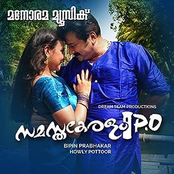 Samastha Keralam P O (Original Motion Picture Soundtrack)