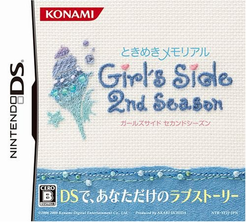 Tokimeki Memorial Girl's Side 2nd Season