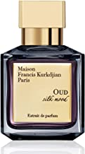 NIB OUD silk mood Extrait de Parfum, 2.4 oz./ 70 mL + Free Sample Gift!