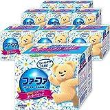 【ケース販売】 ファーファ 洗濯洗剤 コンパクト 粉末 ベビーフローラル 0.9kg×10個