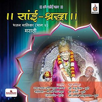 Sai Shraddha, Pt. 2