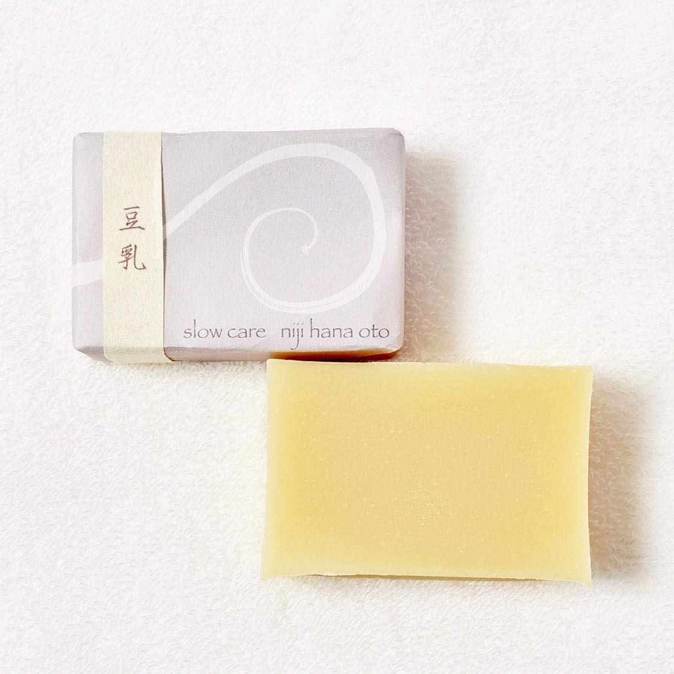 庭園名門コミットメント豆乳発酵液配合石鹸 80g