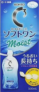 ロートCキューブ ソフトワン モイストa 500mL【医薬部外品】