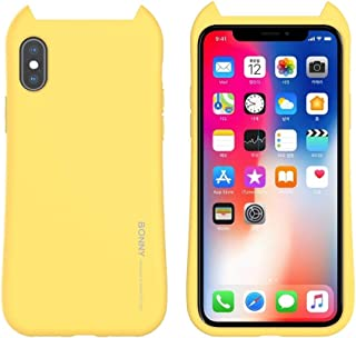 For iPhone XS Max BONNY Shockproof Solid Color Soft Protective Case New (Pink) Hopezs (Color : Yellow)