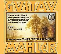 Mahler: Symphony No. 2 In C Minor [Yuri Temirkanov, E. Gorokhovskaya, G. Kovalyova] [Melodiya: MELCD 1002253] by E. Gorokhovskaya (2014-12-18)