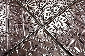 Blanc uni Mosa/ïque Kanaan MOS14-0101/_m Carrelage mural en mosa/ïque