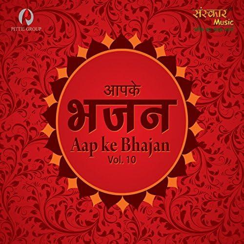 Narendra Seth feat. Vijay Vyas, Ravindra Jyoti, Poonam Raj, Umesh Sharma, Roji Jasra, Avni Prajapati, Bharti Rathod & Ganga Pachisya