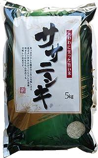 平成30年度 秋田県産 玄米 ささにしき 5kg