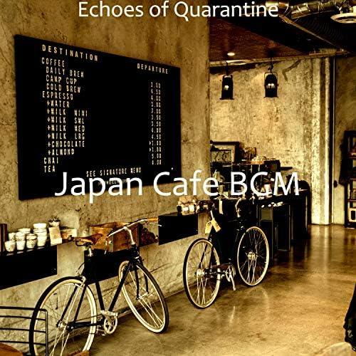 Japan Cafe BGM