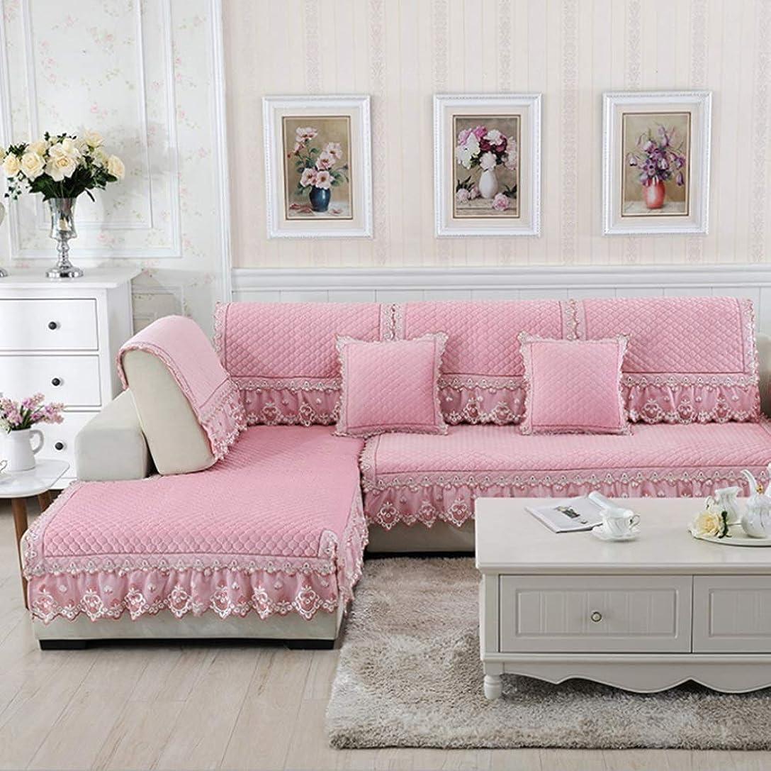 ほこり待つ二層スリップカバー ソファクッション布カバー四季利用可能な家具ソファマットに適しホームスリップ耐性特大ソファスリップカバープロテクター、3ピーススリップカバー (色 : ピンク, サイズ : 90*210CM)