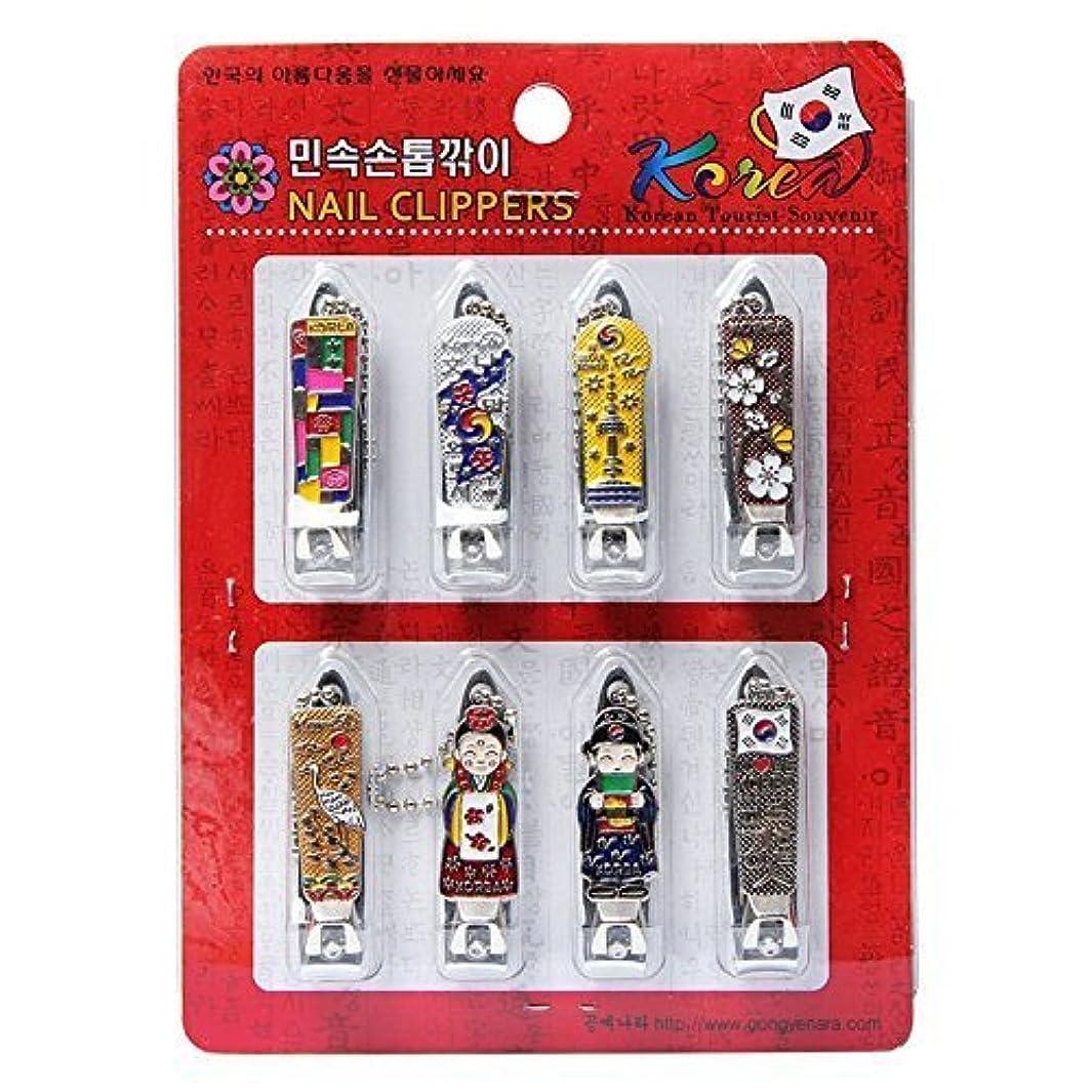 一元化するテセウス有益Ethnic korea nail clippers 8pcs 家韓国のお土産ギフトで必要 [並行輸入品]