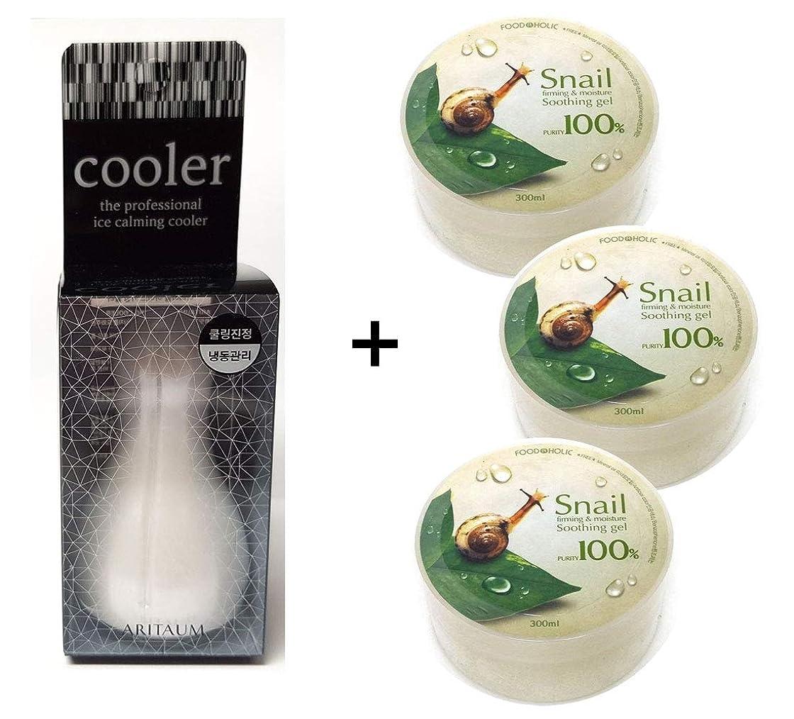 インタフェース一般的な人事[Aritaum]アイスカミングクーラー1EA + カタツムリスージングジェル3EA / Ice Calming Cooler 1EA + Snail Soothing gel 3EA / フェイスボディクール冷凍/スキンマッサージ/For Face Body Cool Frozen/skin massage [並行輸入品]