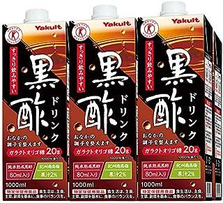 ヤクルト 黒酢ドリンク1000ml ×6入り