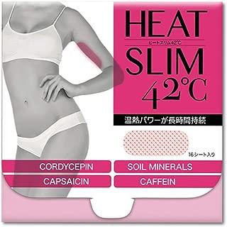 【正規販売店】ヒートスリム 42℃ 二の腕専用 16枚入