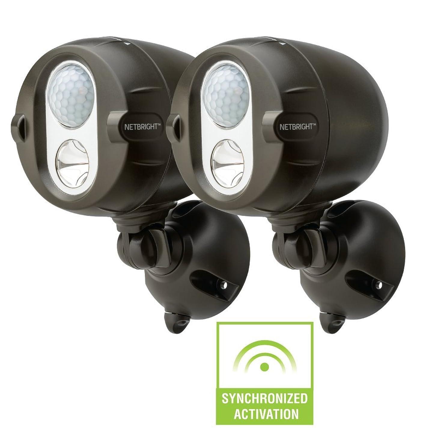 ゴネリルあいまいオレンジMR BEAMS(ミスタービームス) NETBRIGHT(ネットブライト) LED 人感センサー ライト 2個セット ブラウン 【無線連動タイプで最大50個まで連結可能/乾電池式】 MBN352