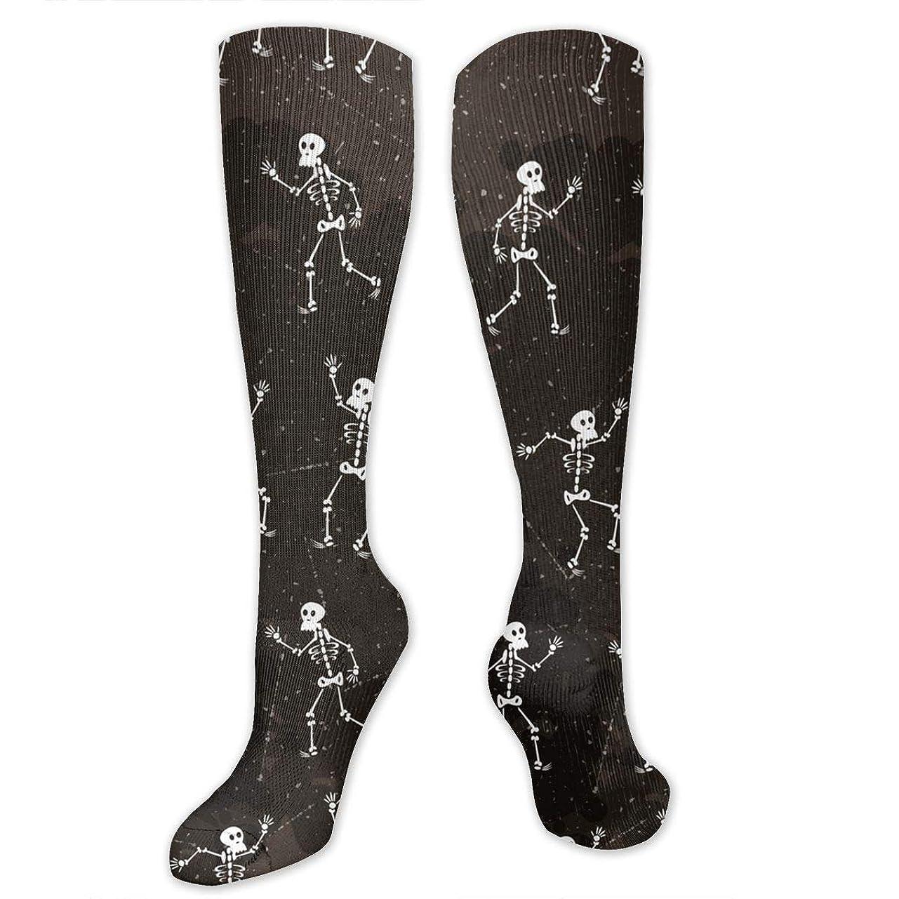 うれしい生き物円形の靴下,ストッキング,野生のジョーカー,実際,秋の本質,冬必須,サマーウェア&RBXAA Women's Winter Cotton Long Tube Socks Knee High Graduated Compression Socks Halloween Socks