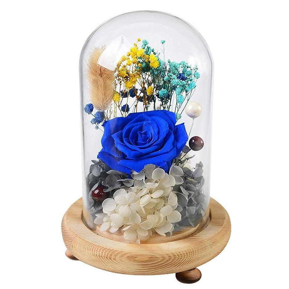 小説家打ち上げるから保存花 おしゃれな枯れない花 ハンド不滅のバラの花に水や花の食糧必要によって保存ハイエンドの絶妙なギフトの花レアル?ローゼズ 永遠枯れない花 (色 : Blue, Size : 12x18cm)