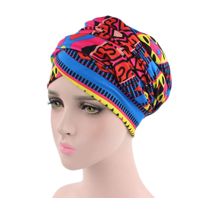 Sunshinehomely Women Printed Chemo Hat Beanie Scarf Turban Head Wrap Warm Hats for Women Muslim Cap