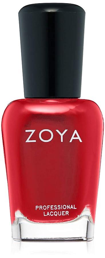 大破取り消す王族ZOYA(ゾーヤ) ネイルカラー ZP937 15mL MOLLY
