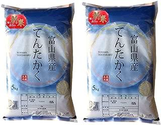 富山県産てんたかく 10kg(5kg×2) 令和1年産 白米