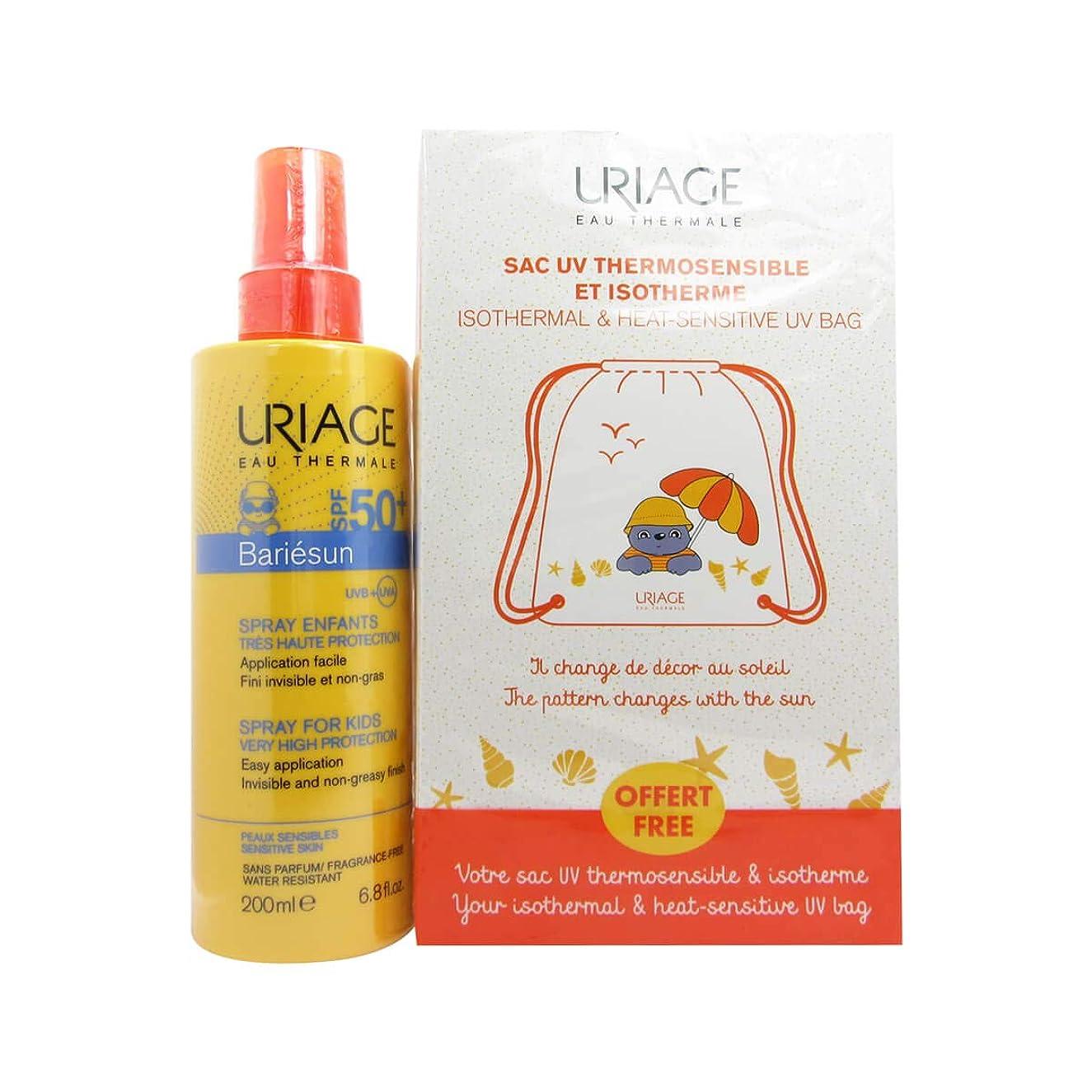 平和的受粉するどれUriage Bariesun Spray Children SPF50+ 200ml+Offer Isothermal & Heat-Sensitive UV Bag