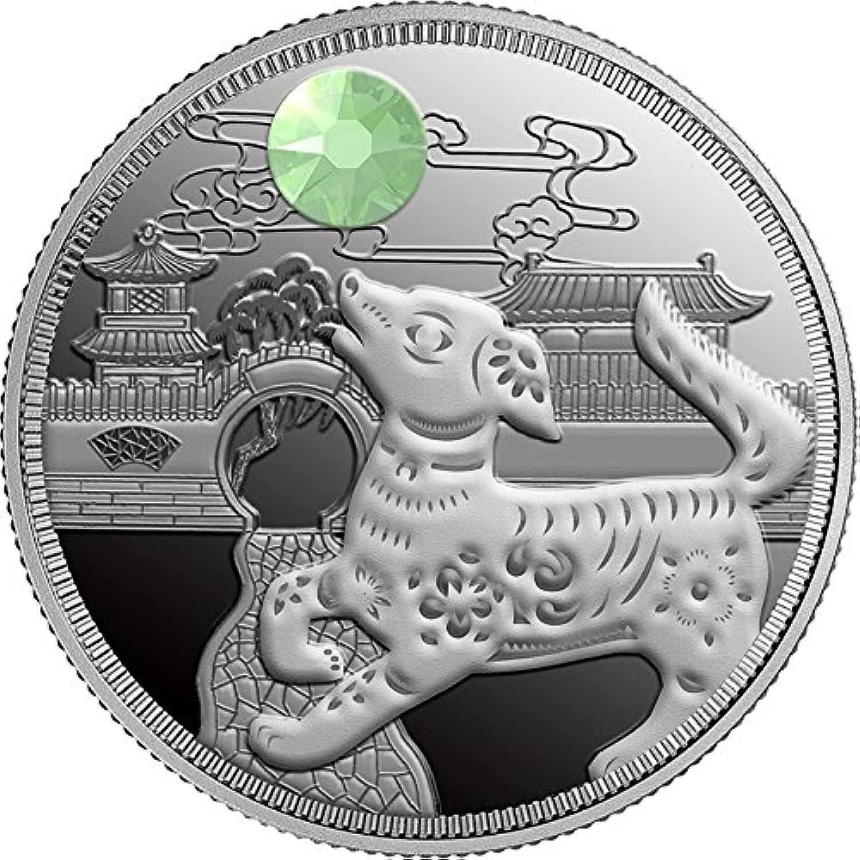 Francs Crystal Chad Lunar 500 2018 argent Dog Coin SpUMGqzLV