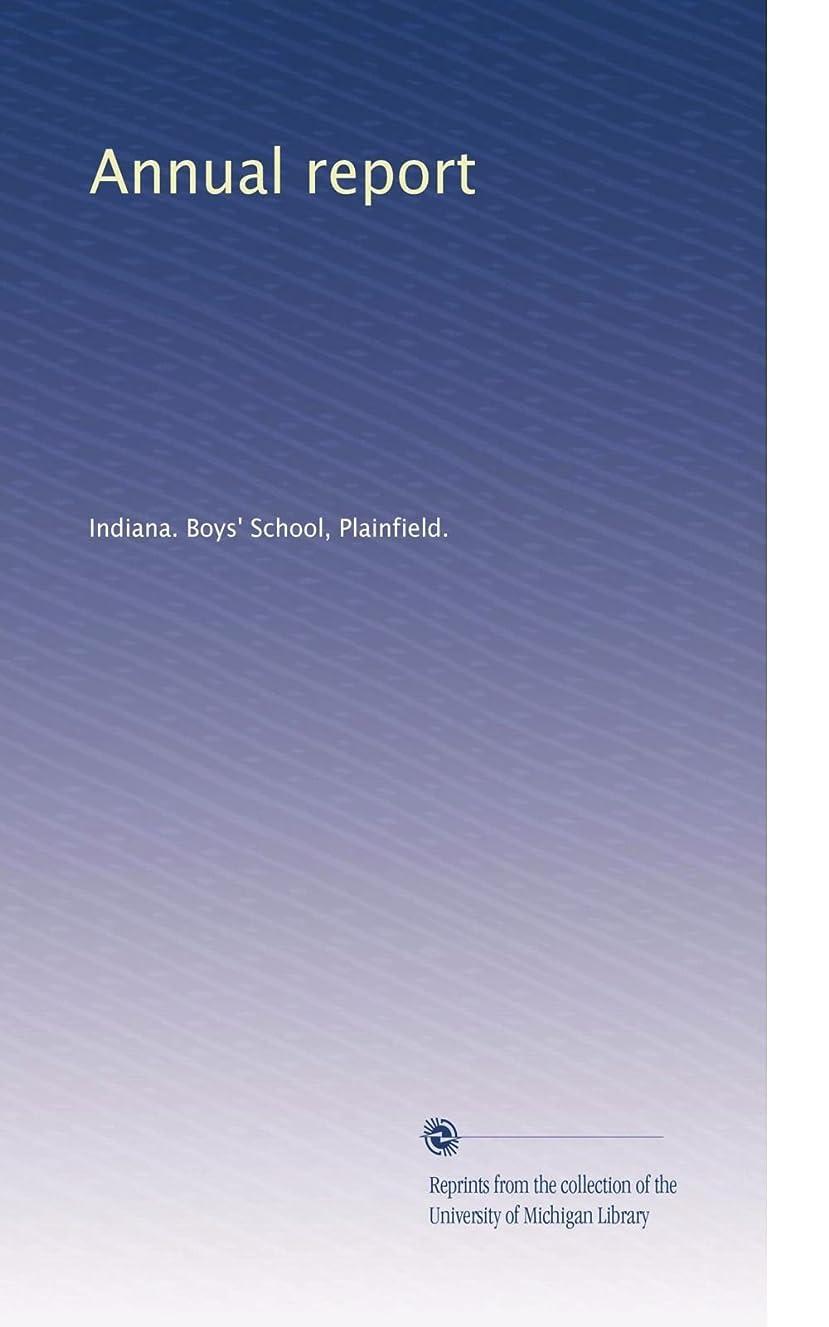 分析的な欲望成熟Annual report (Vol.14)