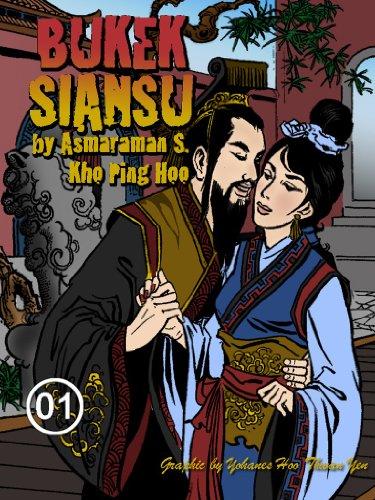 Bu Kek Siansu Series 1 (English Edition)