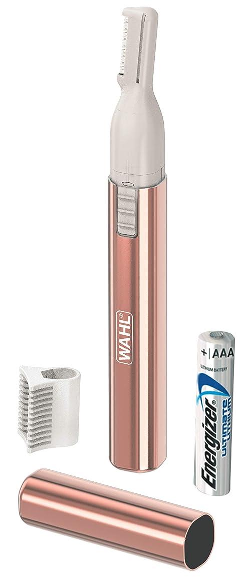 大脳珍味ガードWAHL(ウォール)レディーストリマー(乾電池式トリマー) WP1107