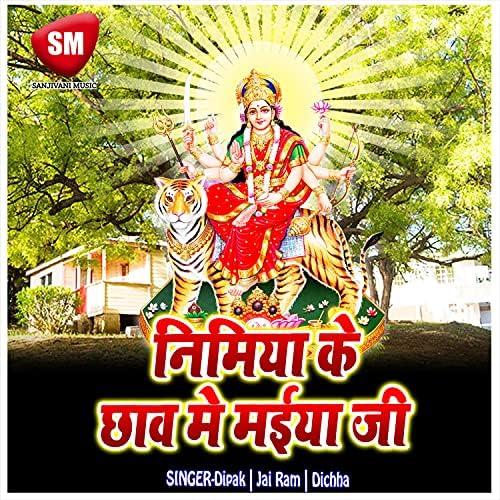 Dipak, Jai Ram & Dichha