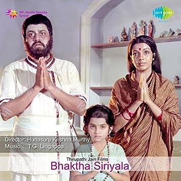 Bhaktha Siriyala (Original Motion Picture Soundtrack)