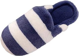 [Inlefen] ラブリーユニセックスストライプスタイルちょう結びのデザイン冬の秋の男性と女性のカップルノンスリップ屋内綿は、つま先のスリッパ耐久性のある靴を閉じた