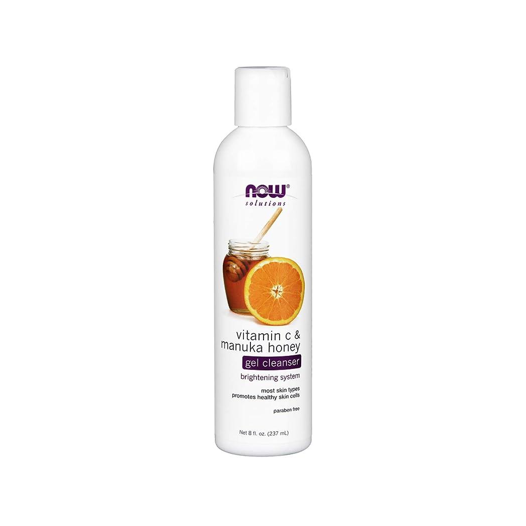 現実的穿孔する筋肉のNOW Vitamin C & Manuka Honey Gel Cleanser - 8 fl. oz. ビタミンC&マヌカハニー配合のジェルタイプ洗顔 ~海外直送品~